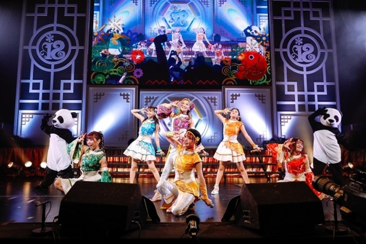 <i☆Ris 7th Anniversary Live 〜七福万来〜>|パシフィコ横浜 国立大ホール(2019年11月24日)