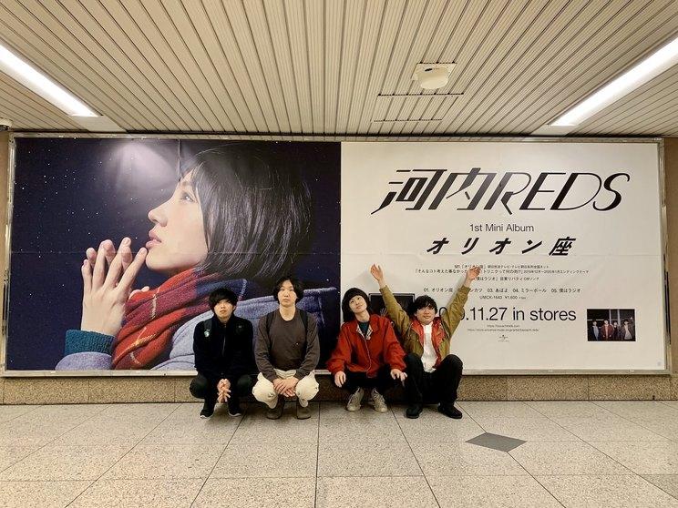 JR大阪駅構内ポスター