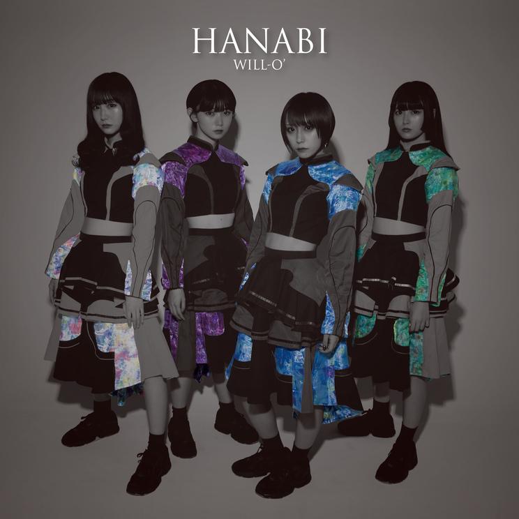 会場限定CD『HANABI』