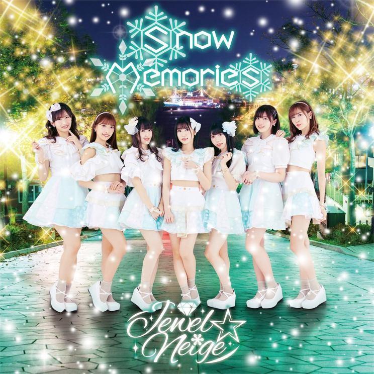 Jewel☆Neige「Snow Memories」【TYPE-A】
