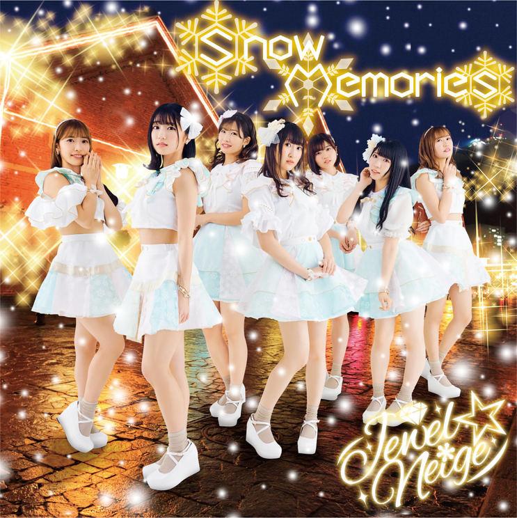 Jewel☆Neige「Snow Memories」【TYPE-B】