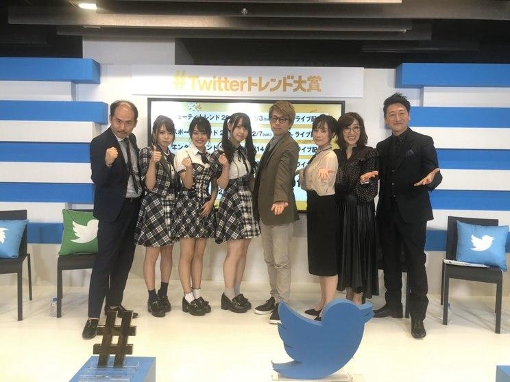 『#Twitterトレンド大賞 ニューストレンド2019』より