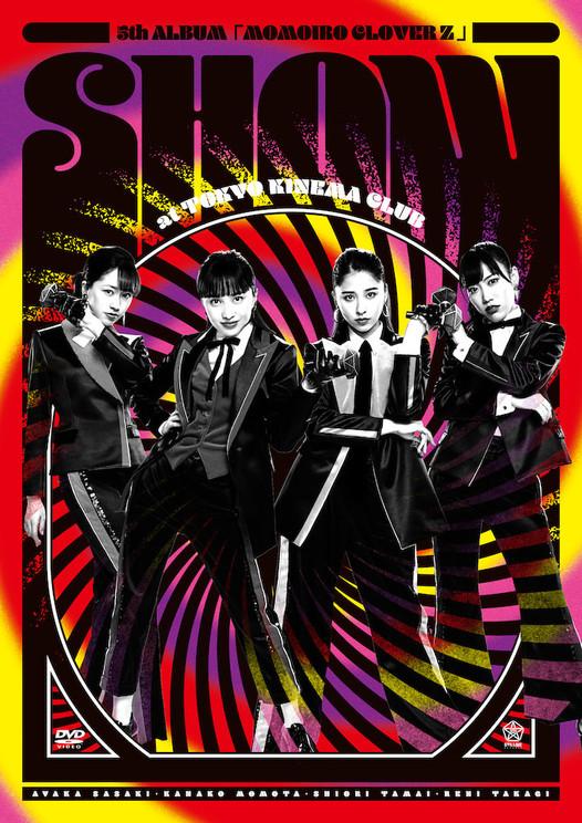 『5th ALBUM『MOMOIRO CLOVER Z』SHOW at 東京キネマ倶楽部』ライブDVDジャケット