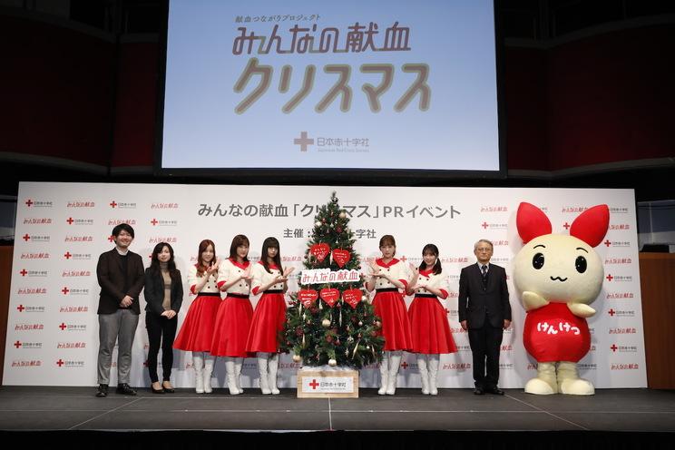「みんなの献血」クリスマスPRイベントより