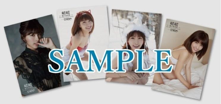 日本限定特典:フォトカード(4枚セット)