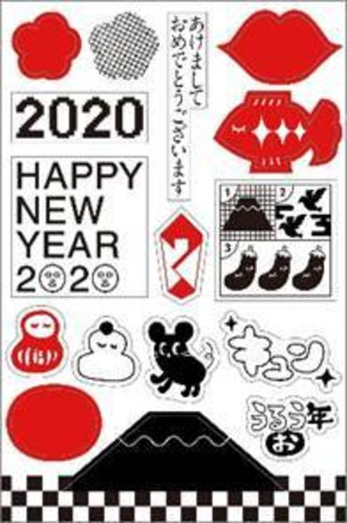 「ルルルン年賀状」に 貼ることのできるシールデザイン