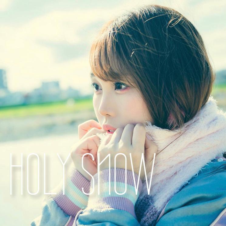 塚本舞「HOLY SNOW」