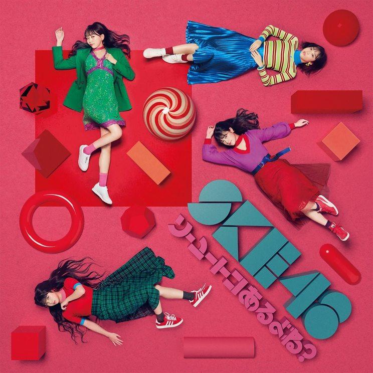 SKE48 26thシングル「ソーユートコあるよね?」通常盤TYPE-C