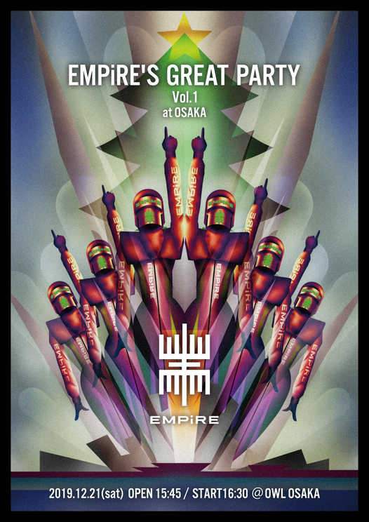 <EMPiRE'S GREAT PARTY>