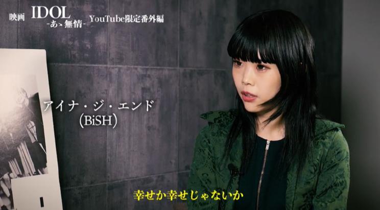 映画『IDOL -あゝ無情-』特別番外編