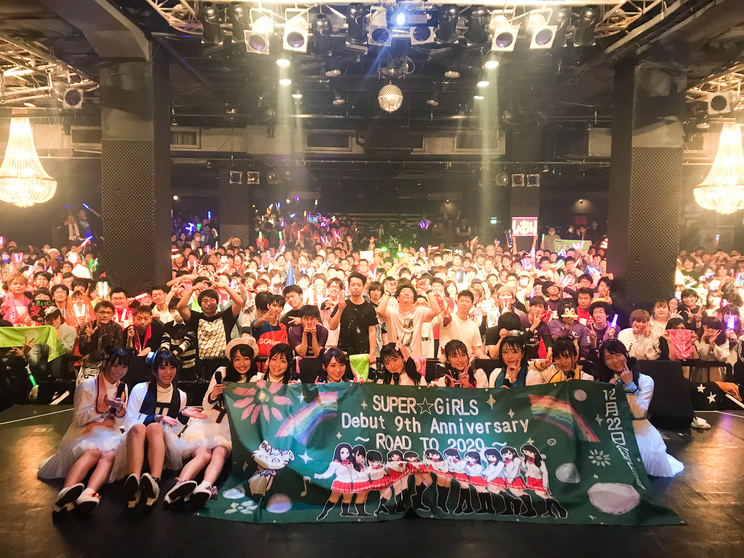 <SUPER☆GiRLS Debut 9th Anniversary~ROAD TO 2020~>