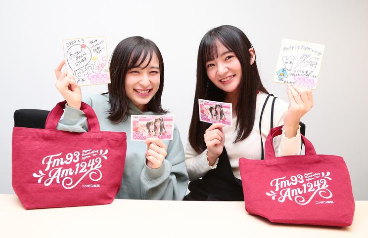 ニッポン放送『サンスポGoGo クィーンRADIO』より