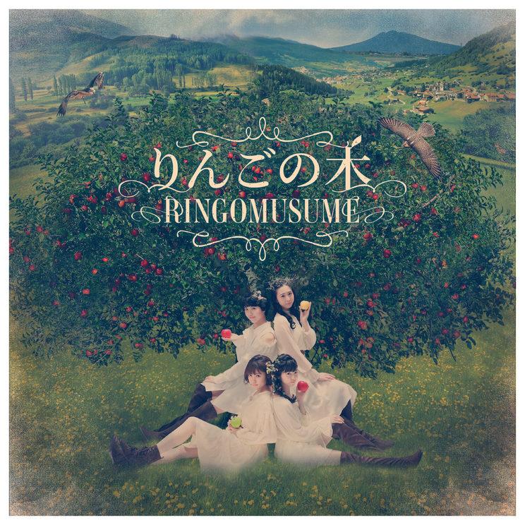 22ndシングル「りんごの木」