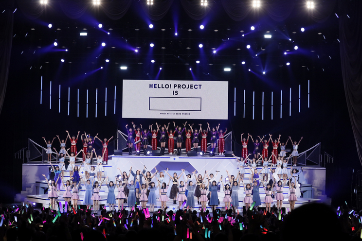 <Hello! Project 2020 Winter HELLO! PROJECT IS [     ] ~side A~>