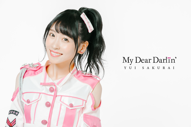 櫻井優衣(My Dear Darlin')