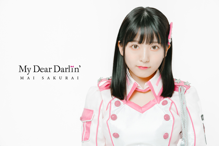 櫻井まい(My Dear Darlin')