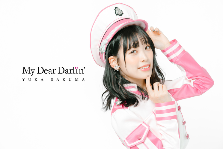 咲真ゆか(My Dear Darlin')