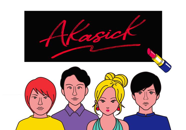 アカシック