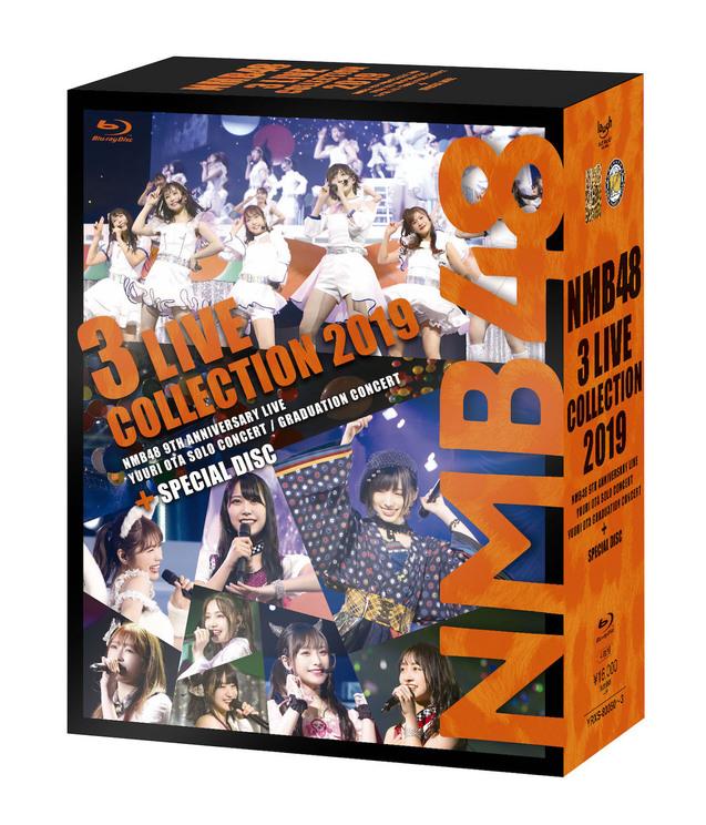 『NMB48 3 LIVE COLLECTION 2019』Blu-ray BOX(4枚組)