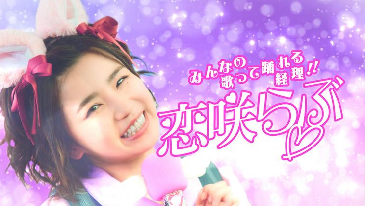 PS4×『龍が如く7』WEB CM「ジョブチェンジ 経理部のアイドル」篇