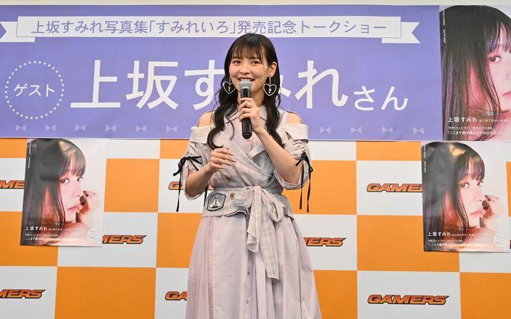 <写真集『すみれいろ』発売記念イベント>(2020年1月11日)
