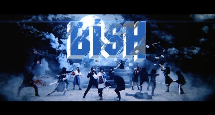 BiSH YouTube公式チャンネルより