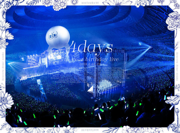 "『7th YEAR BIRTHDAY LIVE』Blu-ray DAY1・DAY2・DAY3・DAY4""完全生産限定盤""コンプリートBOX"