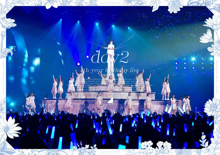 『7th YEAR BIRTHDAY LIVE』Blu-ray DAY2