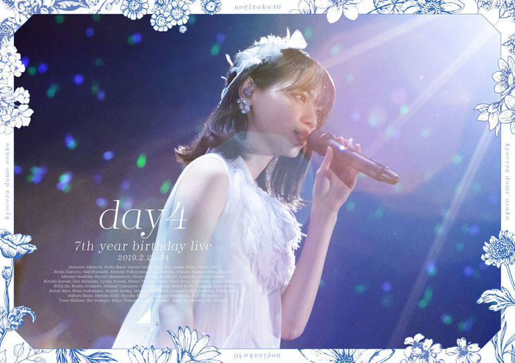 『7th YEAR BIRTHDAY LIVE』Blu-ray DAY4