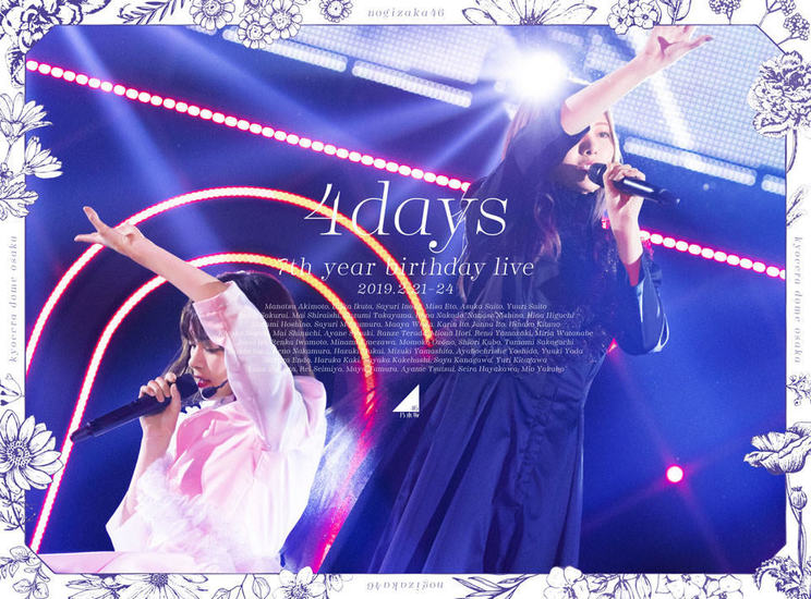 "『7th YEAR BIRTHDAY LIVE』DVD DAY1・DAY2・DAY3・DAY4""完全生産限定盤""コンプリートBOX"
