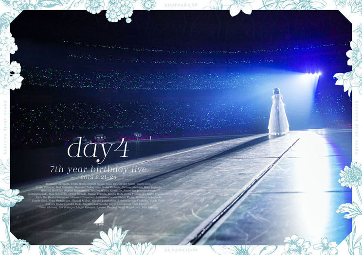 『7th YEAR BIRTHDAY LIVE』DVD DAY3