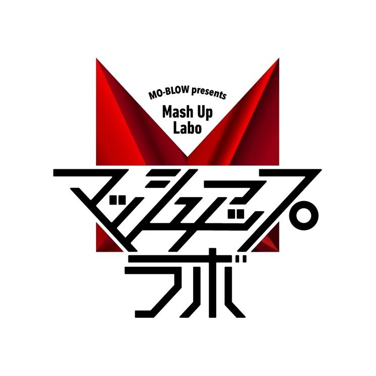 <MO-BLOW presents Mash Up Labo>