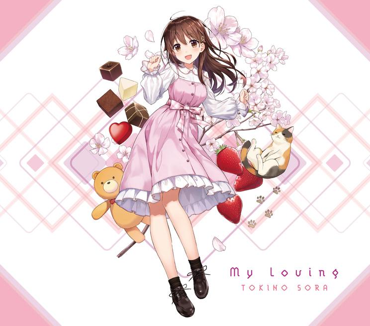 『My Loving』初回限定盤