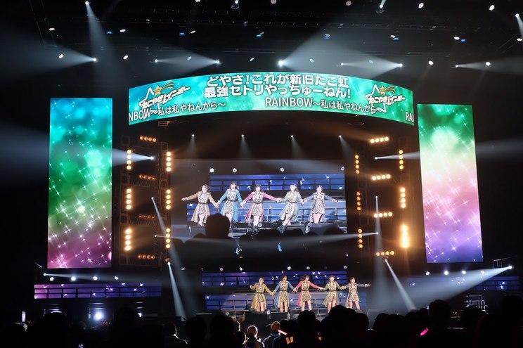 たこやきレインボー<ミューコミプラスpresents スタプラアイドルフェスティバル〜今宵、シンデレラが決まる〜>横浜アリーナ(2020年1月19日)