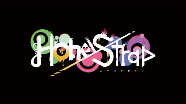 HoneyStrap -ハニーストラップ- ロゴ