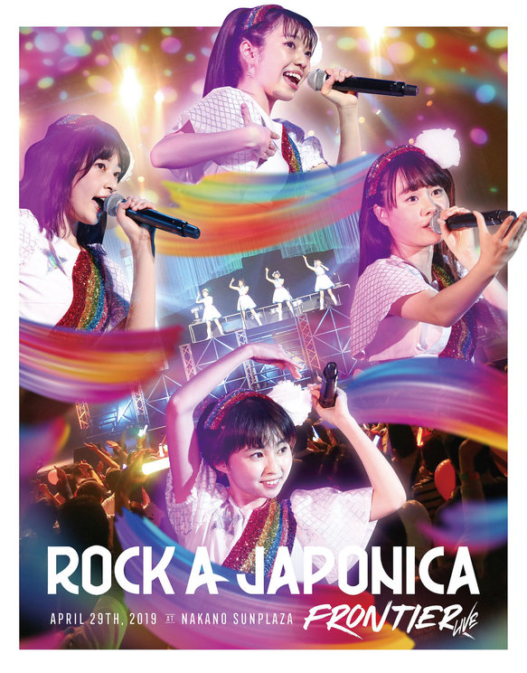 "『ROCK A JAPONICA ""FRONTIER"" LIVE  〜中野サンプラザ 平成最後のアイドルコンサート〜』LIVE Blu-rayジャケット写真"