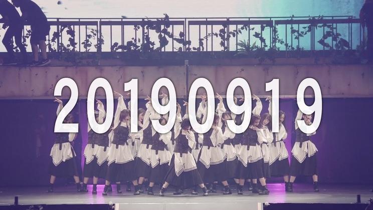 『欅坂46 LIVE at 東京ドーム ~ARENA TOUR 2019 FINAL~』初回生産限定盤の特典映像の予告編より
