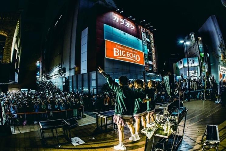 <2020年あけおめフリーライブ ㏌ 横浜>(2020年1月25日)
