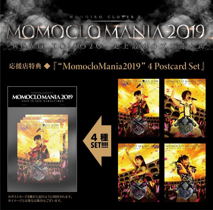 "「""MomocloMania2019"" 4 Postcard Set」"