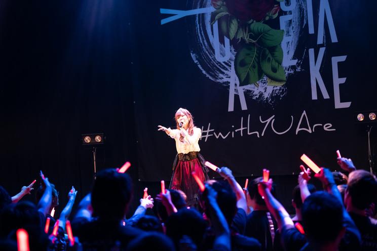 <アンダービースティー 植竹優亜生誕祭>渋谷ストリームホール(2020年1月27日)