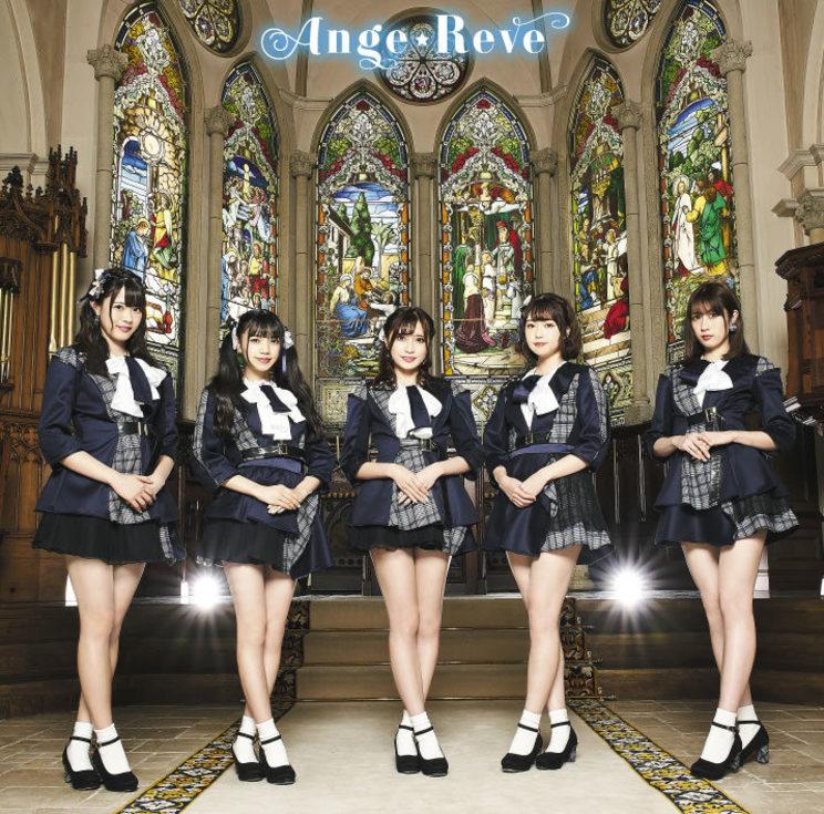 『Ange☆Reve』通常盤