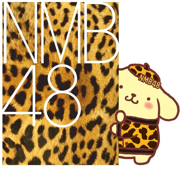 (c)NMB48 (c)1996, 2020 SANRIO CO.,LTD. TOKYO, JAPAN