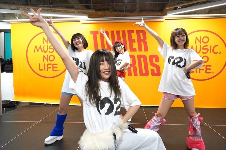 <シングル「クマニキ」リリース記念イベント>タワーレコード池袋店 5階イベントスペース(2020年2月1日)