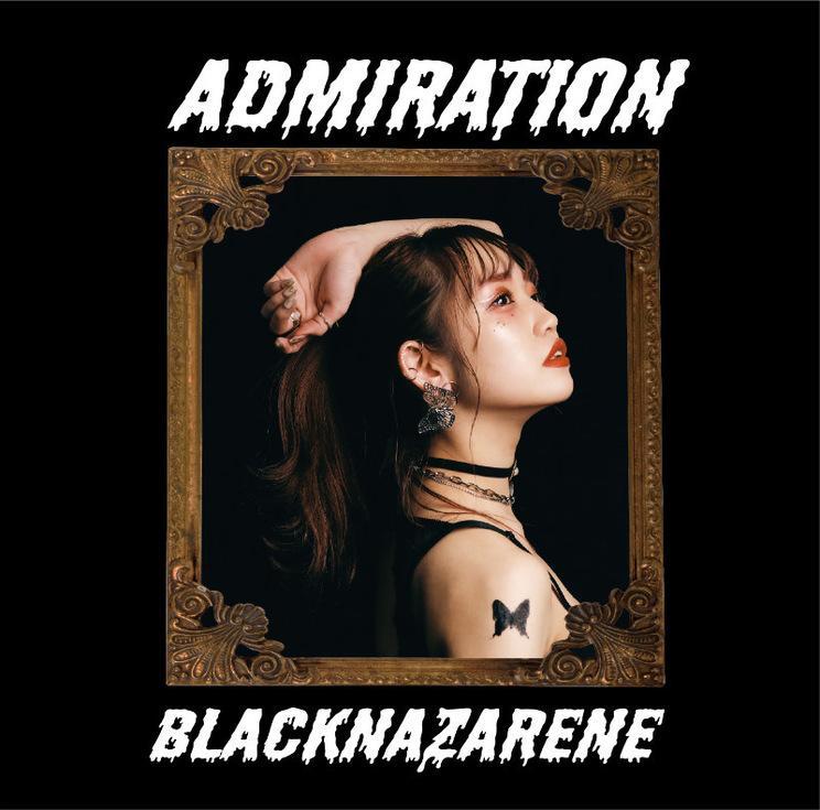 『ADMIRATION』戸田ころね盤