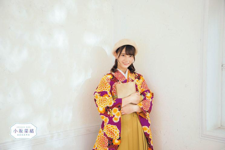 小坂菜緒 - Kosaka Nao – 袴
