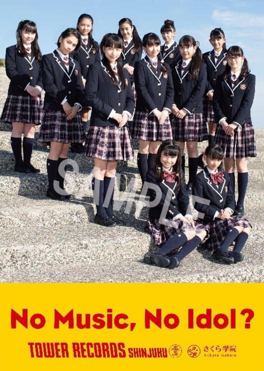 """NO MUSIC, NO IDOL?""コラボレーションポスター(全員ver.)"