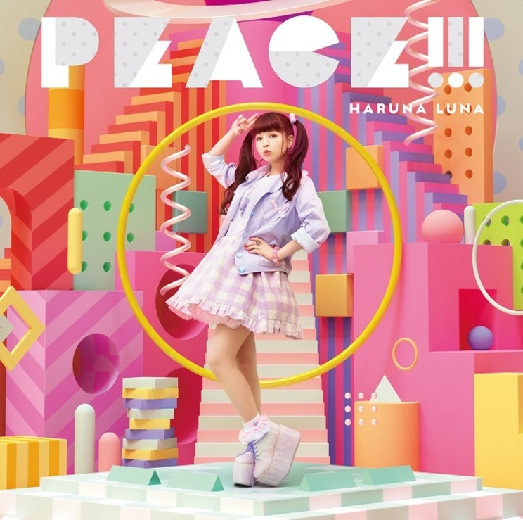 シングル「PEACE!!!」初回生産限定盤