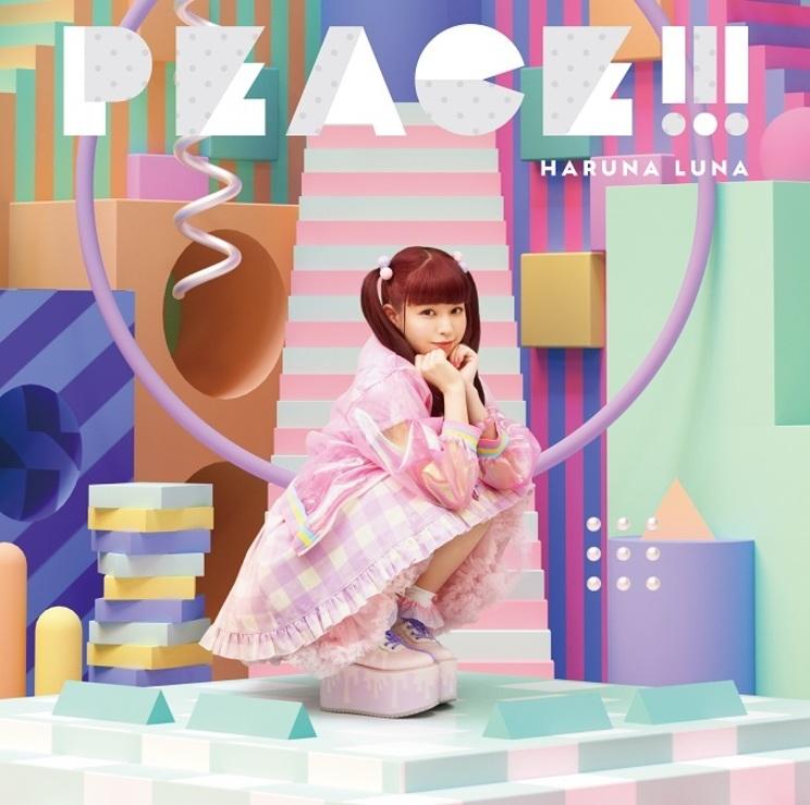 シングル「PEACE!!!」通常盤