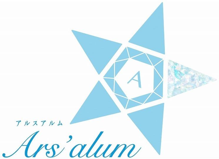 Ars'alumロゴ