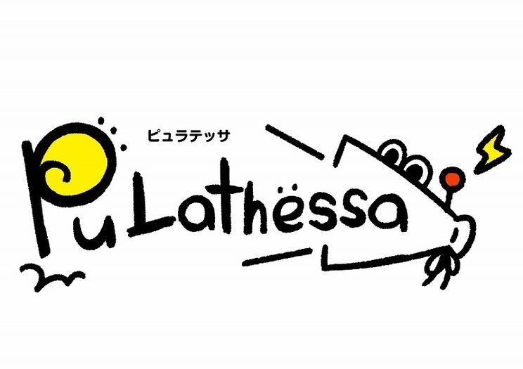 Pu Lathessaロゴ